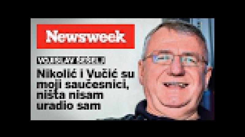 Vojislav Seselj Novo 31.1.2017 O vucicu i Nikolicu