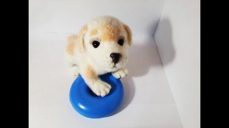 войлок мастер - класс щенок
