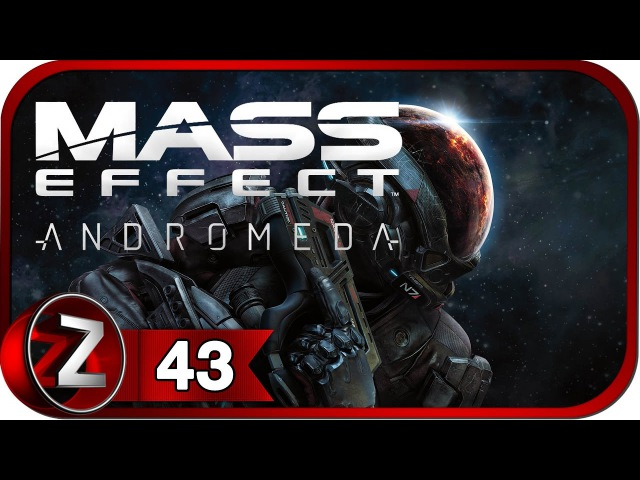 Mass Effect: Andromeda Прохождение на русском 43 - Планета изгнанников [FullHD|PC]