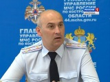 Костромские полицейские и спасатели рассказали жителям области о правилах безо...
