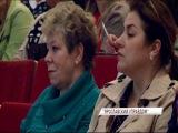 Состоялся первый форум Ярославский управдом