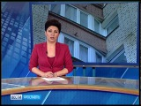 Первый региональный форум Ярославский управдом пройдет в Ярославле