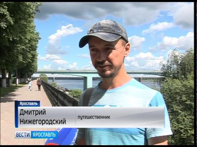 Путешественник, идущий вдоль Волги, добрался до Ярославля