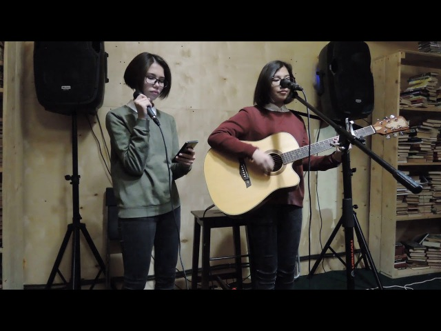 МЮК Елеге — So good (The Cranberries cover)