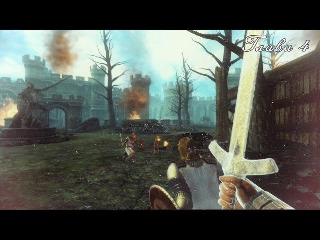 TES IV Oblivion Глава 4 - Освобождение Кватча и плохая новость