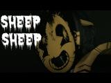 SFM Bendy - sheep sheep, sammy song animation