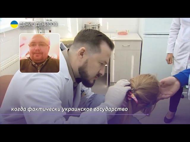 Скандал вокруг анестетиков на Украине набирает обороты