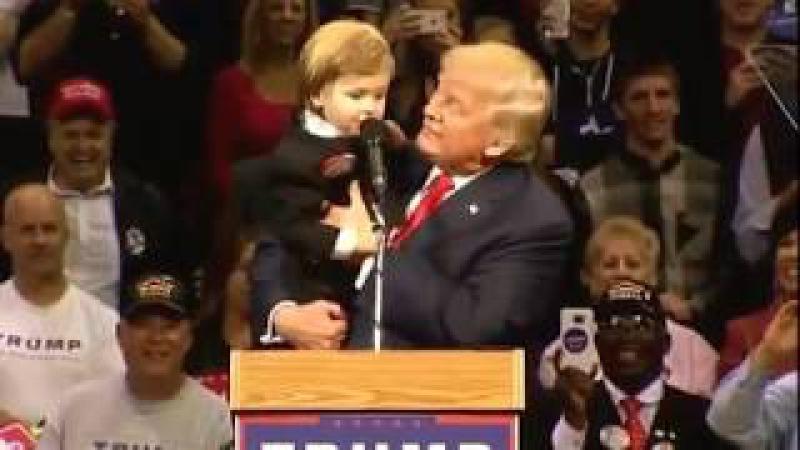 Ребенок сказал Трампу правду, что он о нем думает - Donald Trump Brings Kid On Stage