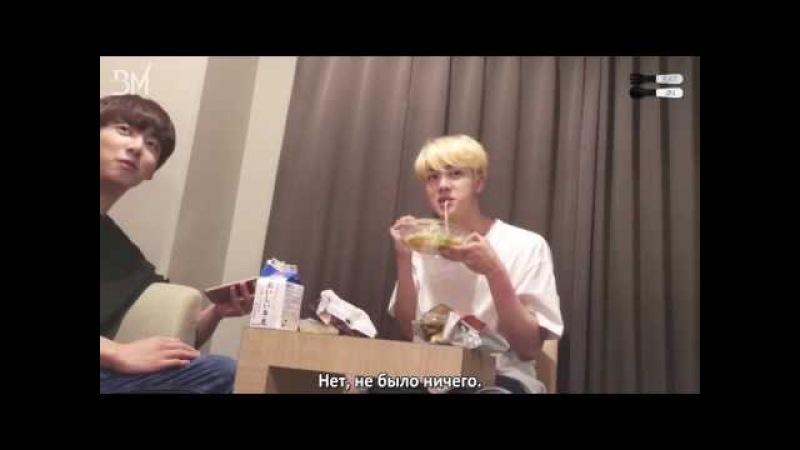 RUS SUB BTS EAT JIN
