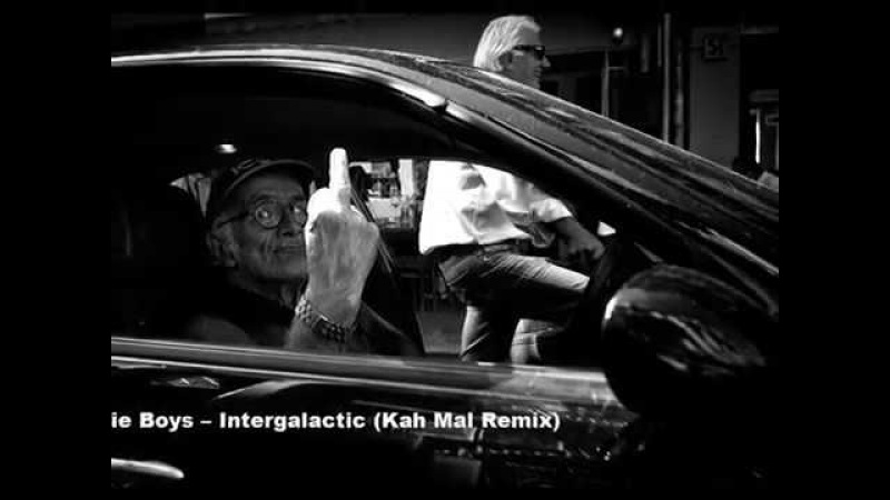 Beastie Boys – Intergalactic Kah Mal Remix