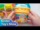 Пластилин Плей До - набор Магазин сладостей, делаем мороженое Play Doh Sweet Shoppe
