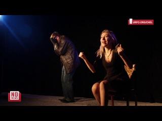 Премьера спектакля Моя жена - Сталин