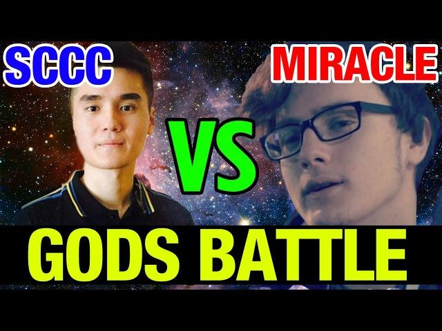 MID GODS BATTLE ! - Sccc 8800k MMR VSMiracle- 9000MMR - Dota 2