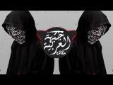 V.F.M.style - Mahmud ( Best Arabic Trap Music )