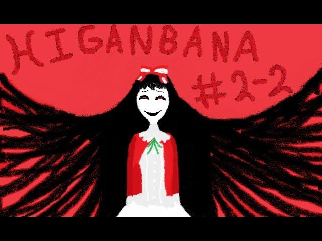 Let's Read Higanbana no Saku Yoru Ni - Night Two [Глава 2 - Жнец 13-й ступени]