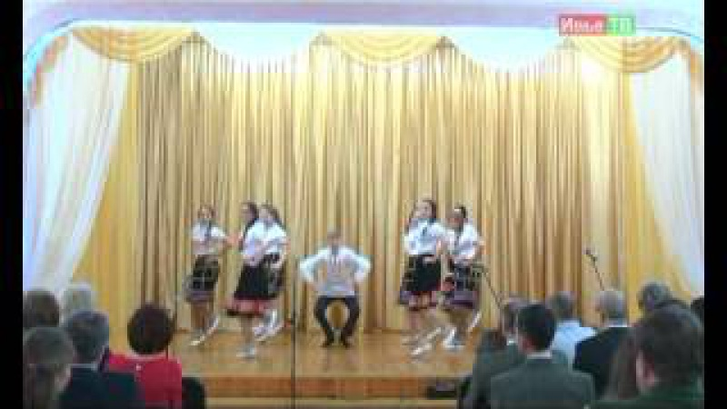 Вечер встречи выпускников. 7 февраля 2015г. Ивьевская средняя школа.