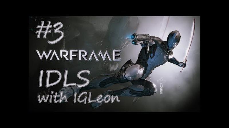 IDLS: Бей Фоморианца! Защитим Orcus!