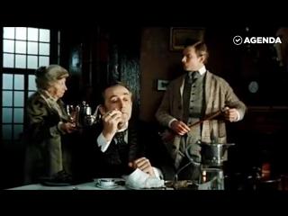 Секрет Шерлока Холмса