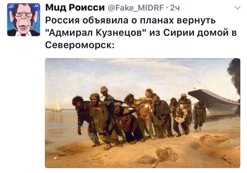 Российские военные на Донбассе причиняют себе увечья, не желая участвовать в боях, - разведка - Цензор.НЕТ 608