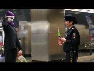 Жизнь как Чудо в Московском метрополитене