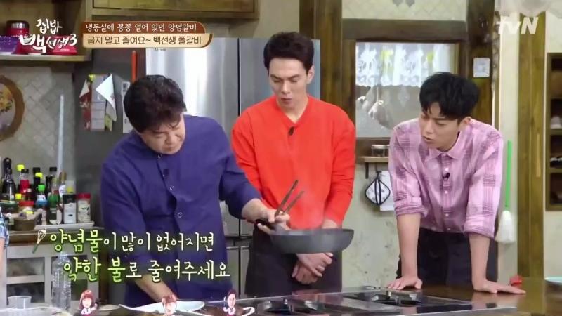 [SHOW] 19.09.2017 tvN House Cook Master Baek, Season 3, Ep.32 (DooJoon)