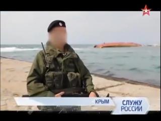 Спецслужбы РФ_ Спецоперация в Крыму.