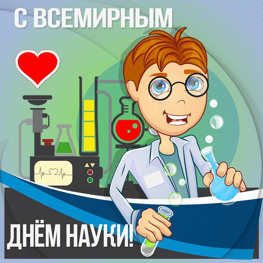 https://pp.userapi.com/c837320/v837320233/66a7e/tcKybqrGR2M.jpg