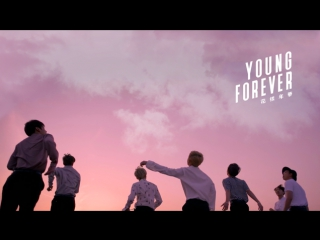 ∞ FOREVER WE ARE YOUNG ∞