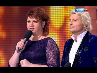 Ольга Картункова и Николай Басков ведущие Юморины 2016