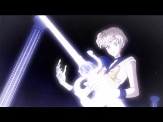 Sailor Moon Crystal AMV, The Outer Senshi Deadly and Gorgeous