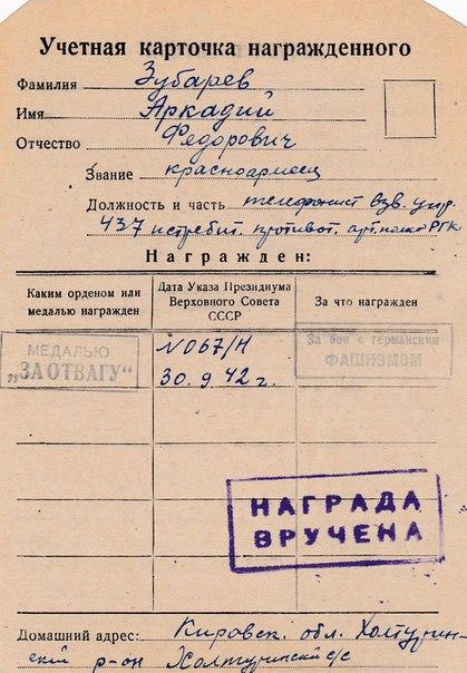 Фото №456240822 со страницы Екатерины Шмыриной