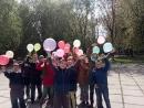 Флешмоб Львів - Ми тебе любимо :