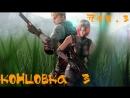 Dino Crisis Dreamcast Прохождение | Концовка 3 | 10.3