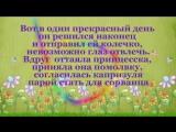 Пара номер два, Янкович Яна и Ушаков Илья