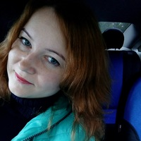 Маргарита Савина