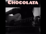 Seeya - Chocolata guitar version (папито) гитара