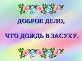 УчастниЦА группы Стаса Михайлова начала прямой эфир. Читайте описание под видео ПОЖАЛУЙСТА!!!