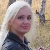 Елена Стёпина