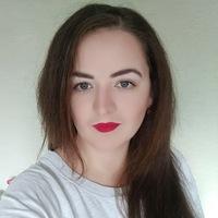 Елена Гамза