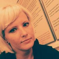Елена Стасенко
