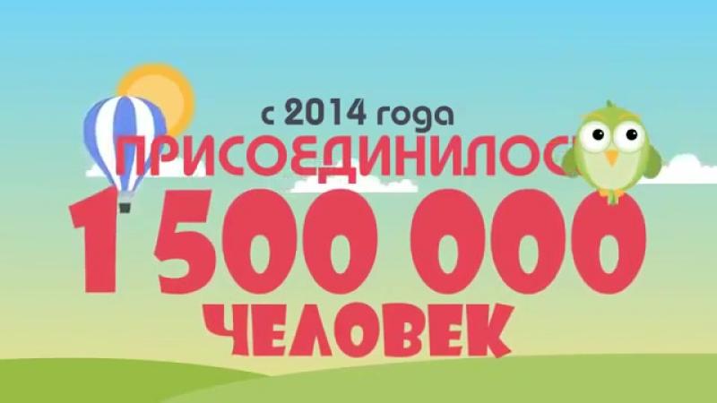 Донецк в огне - Известия