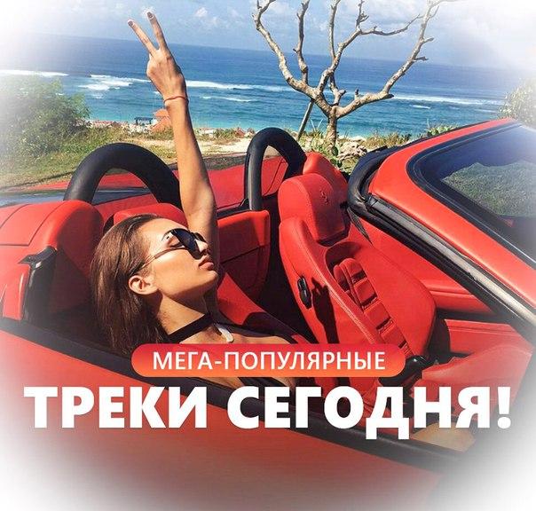 Фото №456272893 со страницы Абылая Нуржанова