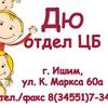 Elektronnaya-Biblioteka Elektronnaya-Biblioteka