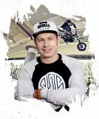 Паша Войтов