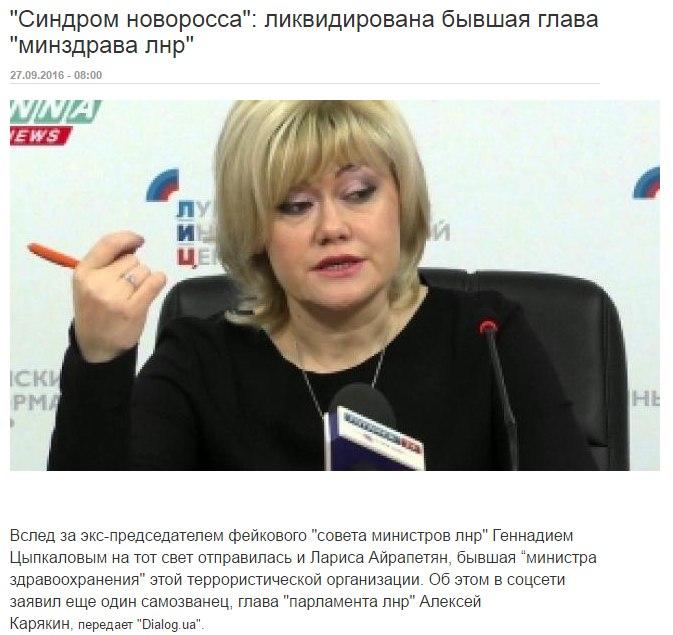 Разведения сторон в Станице Луганской в ближайшее время не будет, - Полторак - Цензор.НЕТ 6103