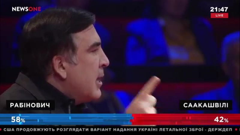 герой саакашвили против украинских олигархов и агентов тирана Путина (украина погибает) - NewsOne_15_11_17_-_YouTube