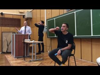 Mannequin challenge с деканом журфака МГУ