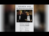 Преступления и проступки (1989)  Crimes and Misdemeanors