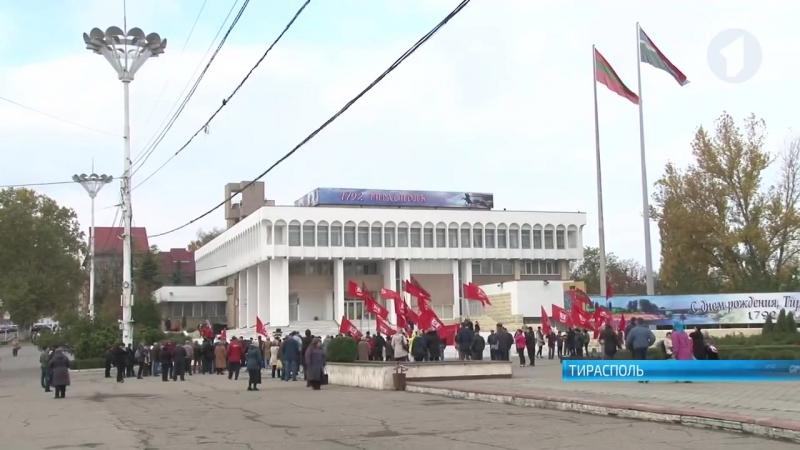 Митинг в Тирасполе и связка Шевчук - Хоржан