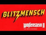 Сцена из сериала «Блицменш» — Wolfenstein II The New Colossus